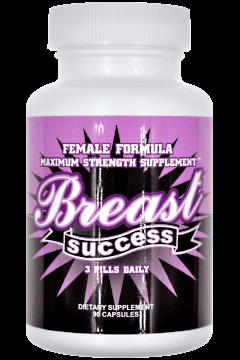 ブレストサクセスカプセル(Breast Success Capsule)