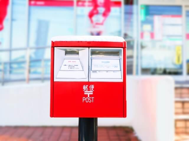 郵便局のイメージ画像