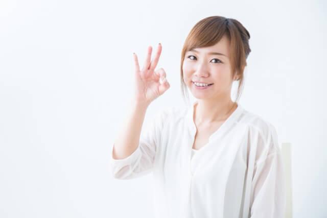 笑顔の女性のイメージ画像